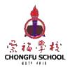 Chongfu Primary School